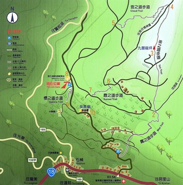 bản đồ Shizhuo