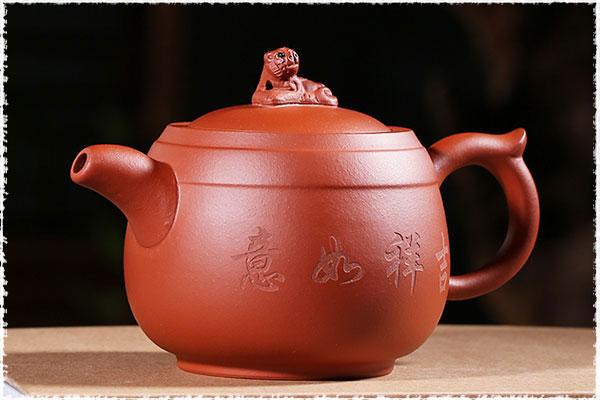 hongniruyi teapot pc Thưởng trà chuyên nghiệp cần những dụng cụ gì?
